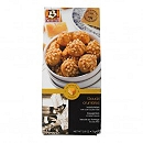 Buiteman Cheese & Sesame Crumbles in Gable Box 75g