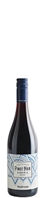 Waitrose Blueprint Romanian Pinot Noir